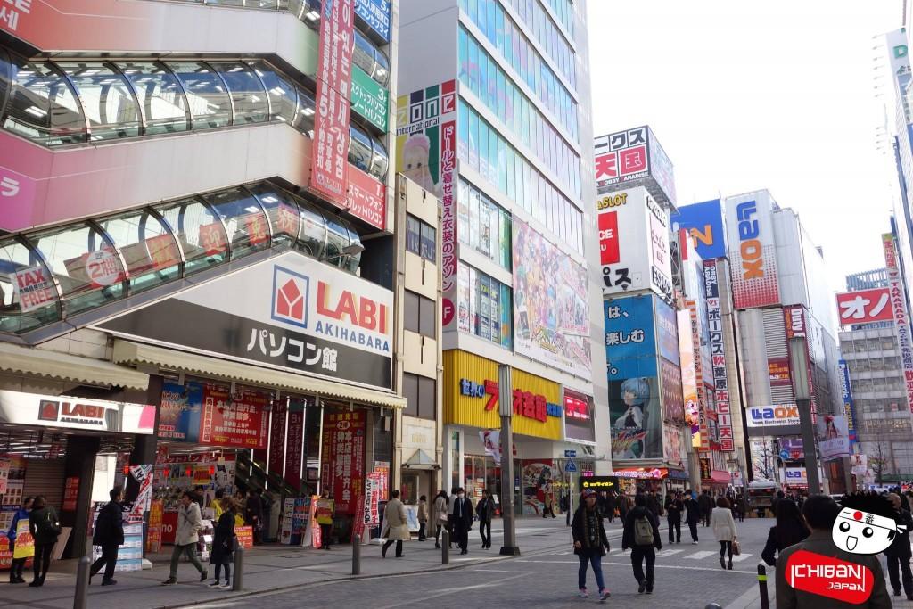 akihabara, quartier otaku de tokyo